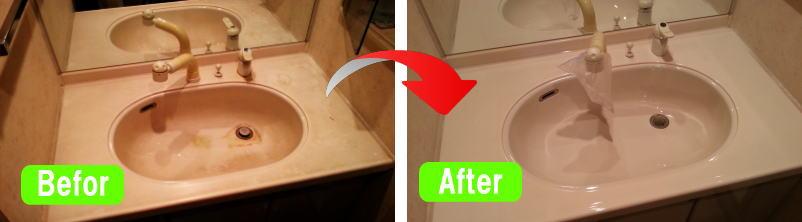 洗面台おそうじ事例